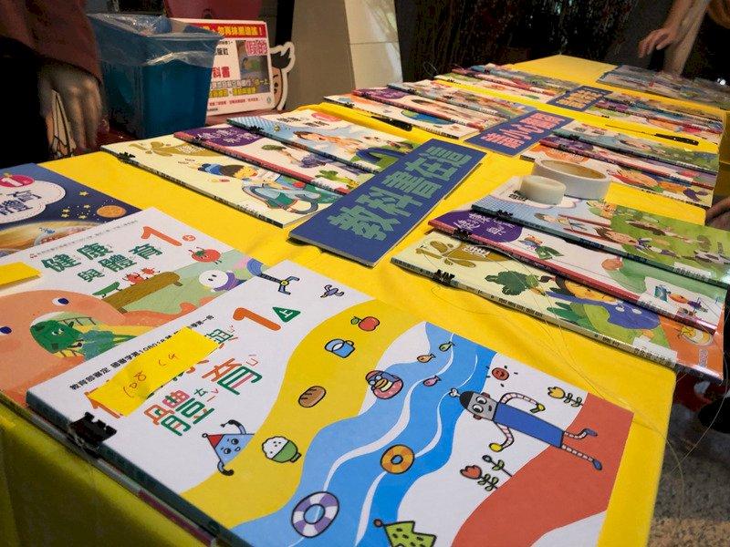 教育部13日起在大廳公開陳列中小學與性平教育相關的教科書,開放民眾翻閱,強調並無外傳的爭議內容。