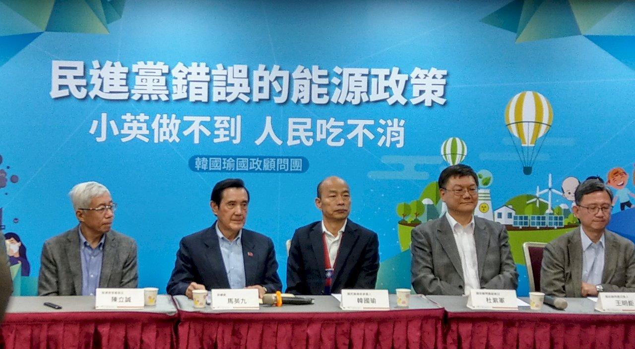 重申有條件重啟核四 韓國瑜:核廢處理技術已突破