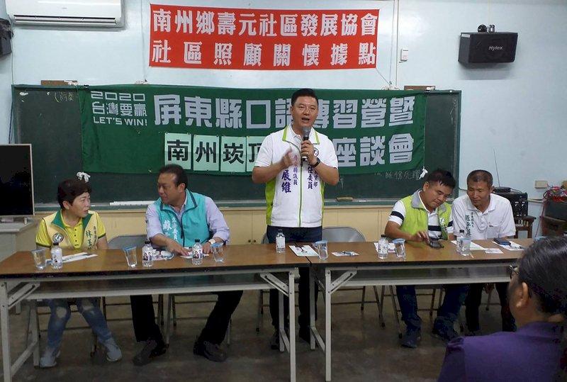 莊瑞雄改列不分區第10 蘇震清報備參選