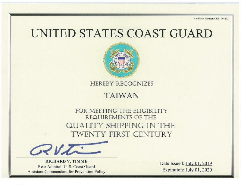 台灣榮獲美方肯定 成為全球27個優質船舶國家之一
