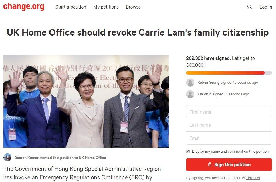 請願撤銷林鄭月娥家人英國籍 近27萬人連署