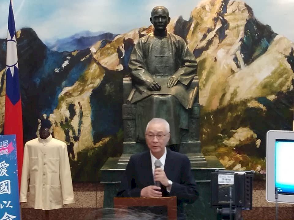 回擊卓榮泰 吳敦義:國民黨不分區比較符合民主過程