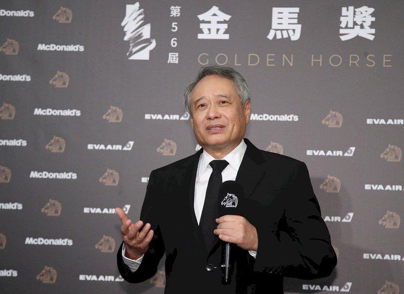 中國電影缺席金馬獎 李安:我們雙手永遠張開(影音)