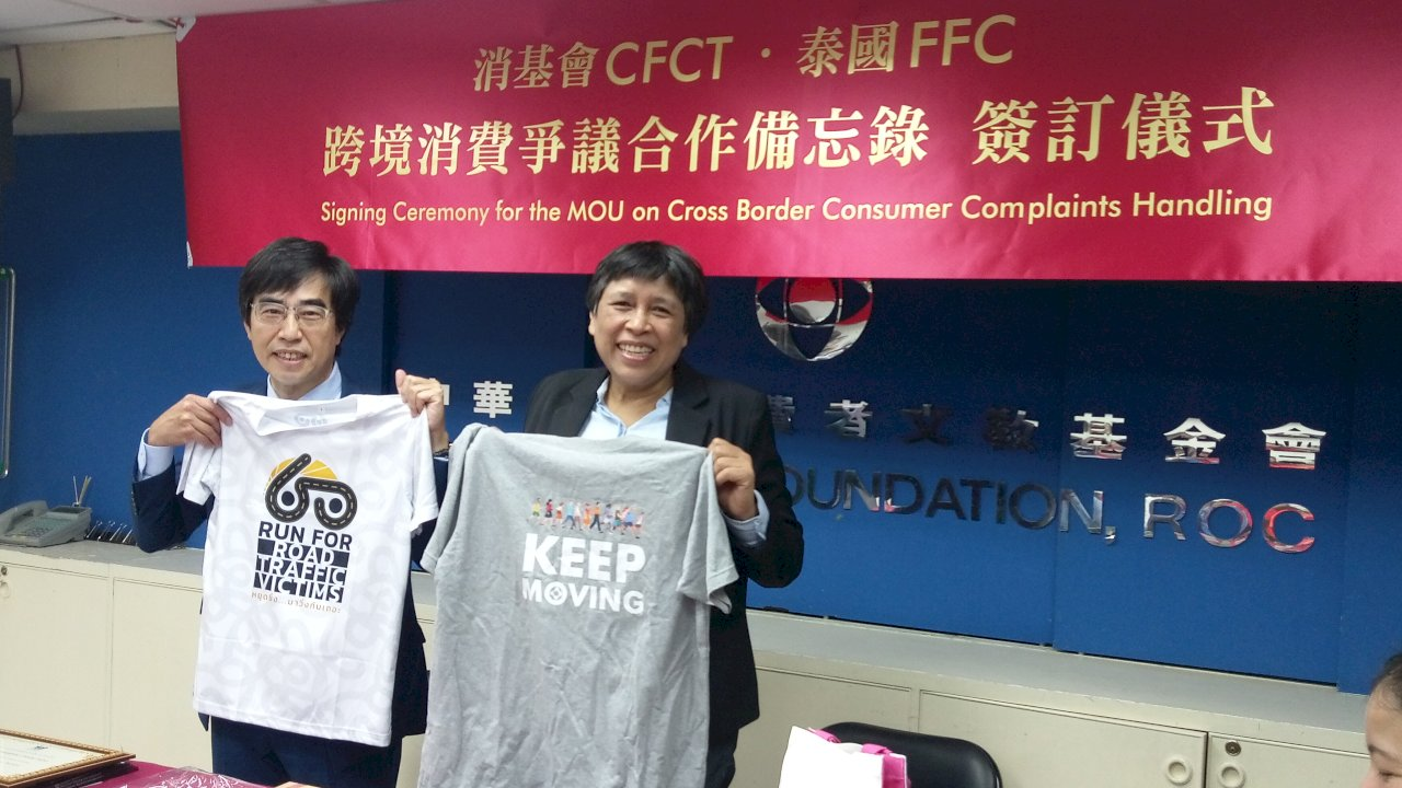 台泰跨境消費爭議 消基會與泰國FFC簽約合作