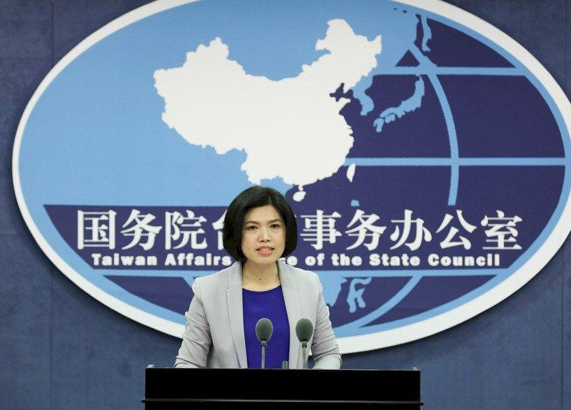 《台北法案》生效 國台辦崩潰批台獨是歷史逆流、絕路
