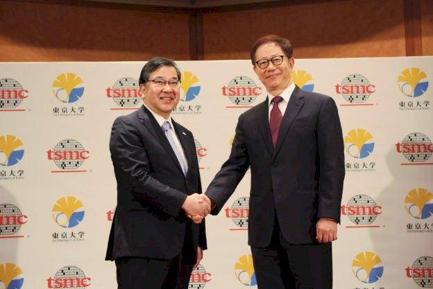 世界的台積電!瞄準先進製程發展 台積與日本東京大學締結聯盟