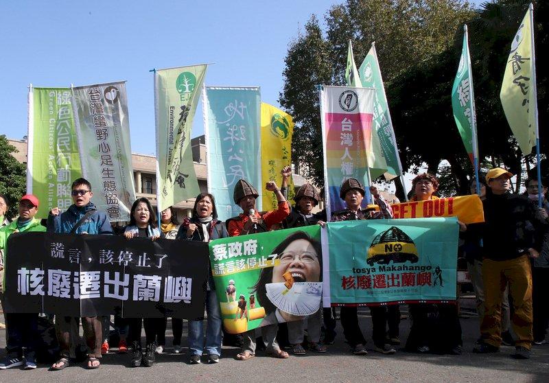 達悟族人赴政院抗議 要求退25億補償金核廢遷出蘭嶼