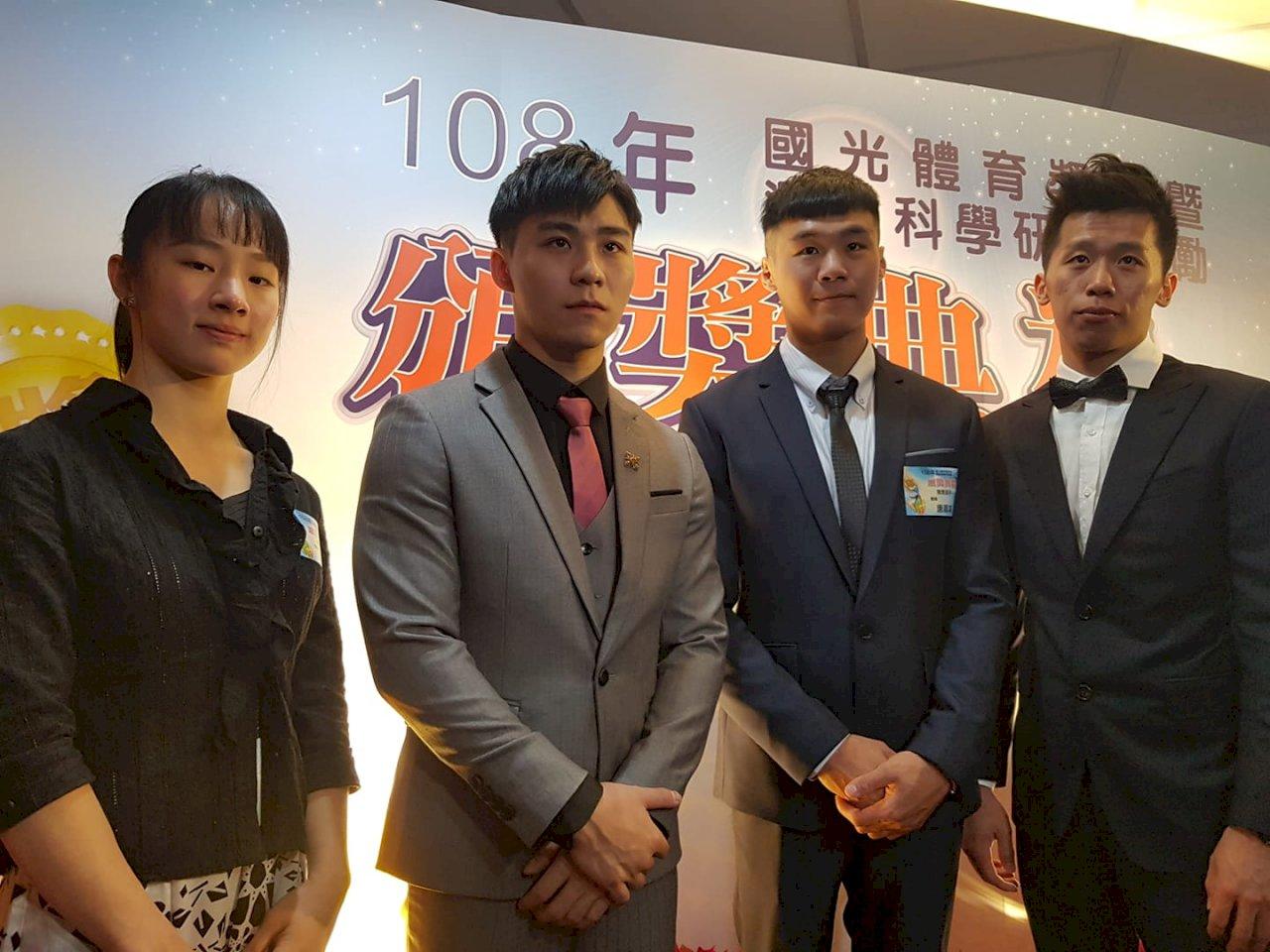國光體育獎章頒獎  郭婞淳、李智凱等風光出席