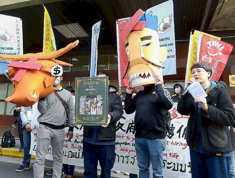 移工大遊行8日登場 訴求廢除私人仲介制度