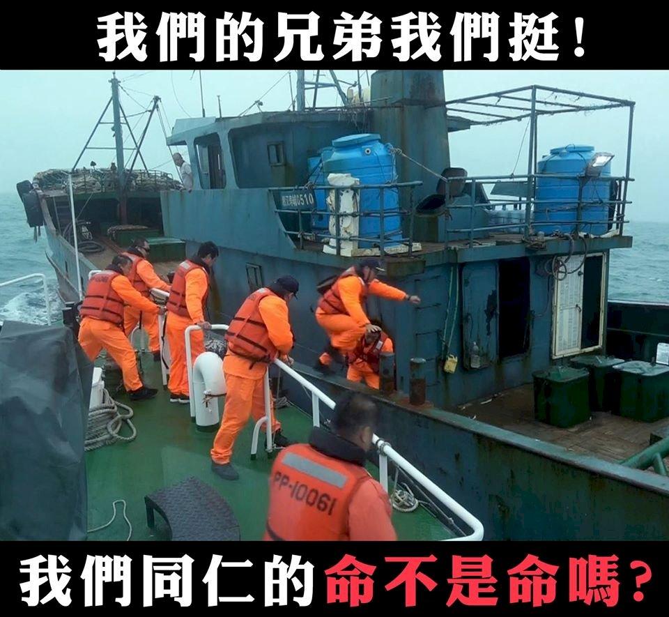 強浪未出海驅趕陸船 海委會:安全第一