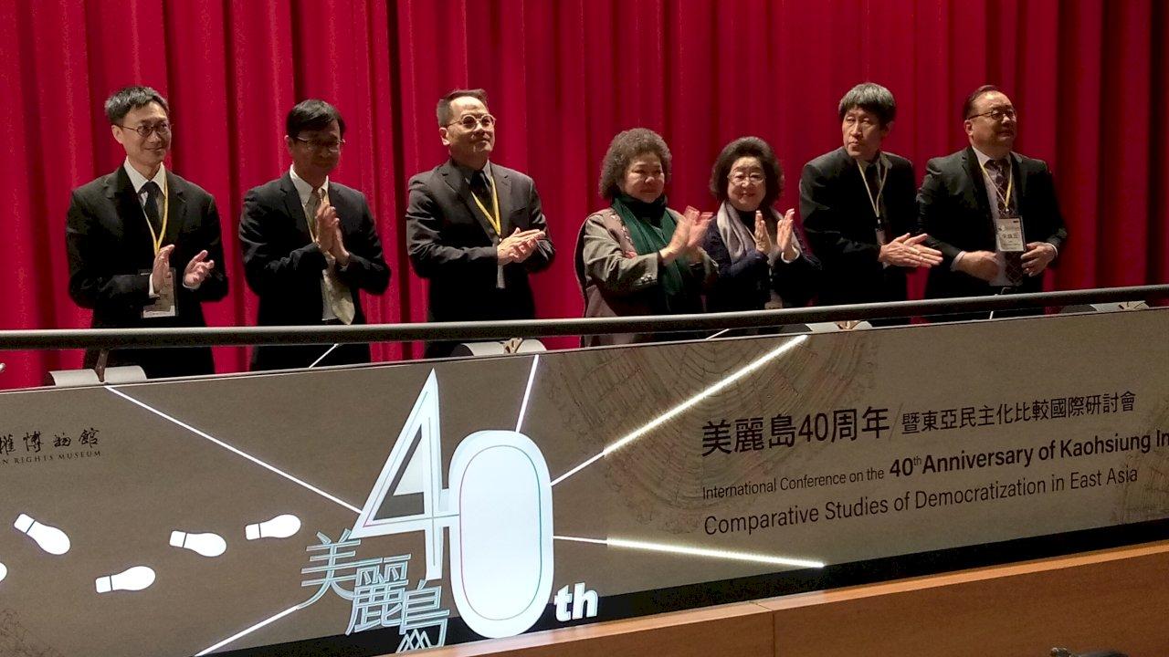 美麗島40週年 陳菊:感謝那個時代讓我們為台灣付出努力