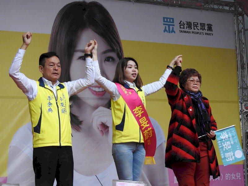 李余典違紀助選 民進黨中執會通過送交中評會調查