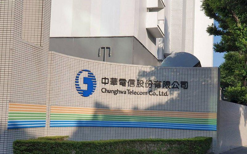 NCC核准通過 中華電信獲得首張5G執照
