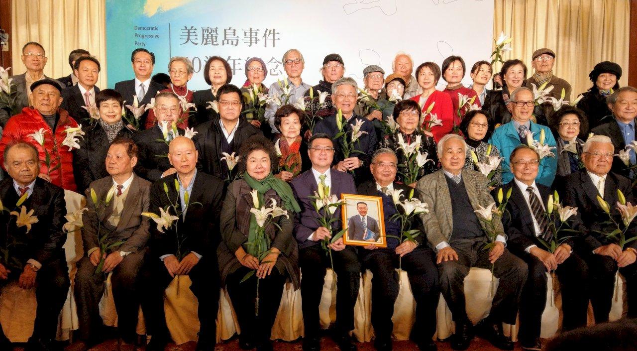 陳菊:美麗島只是開始 台灣未來挑戰很多