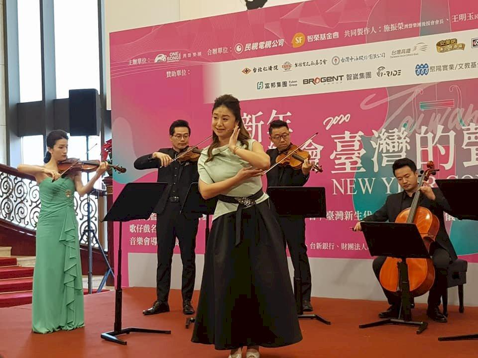 灣聲樂團2020新年音樂會  吹響台灣的聲音 (影音)