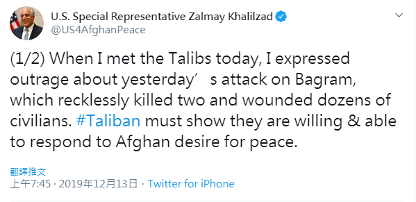 駐軍基地附近遭攻擊 美國火大暫停與塔利班和談