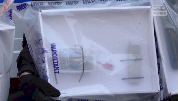 港警查獲爆炸裝置 懷疑「反送中」集會使用