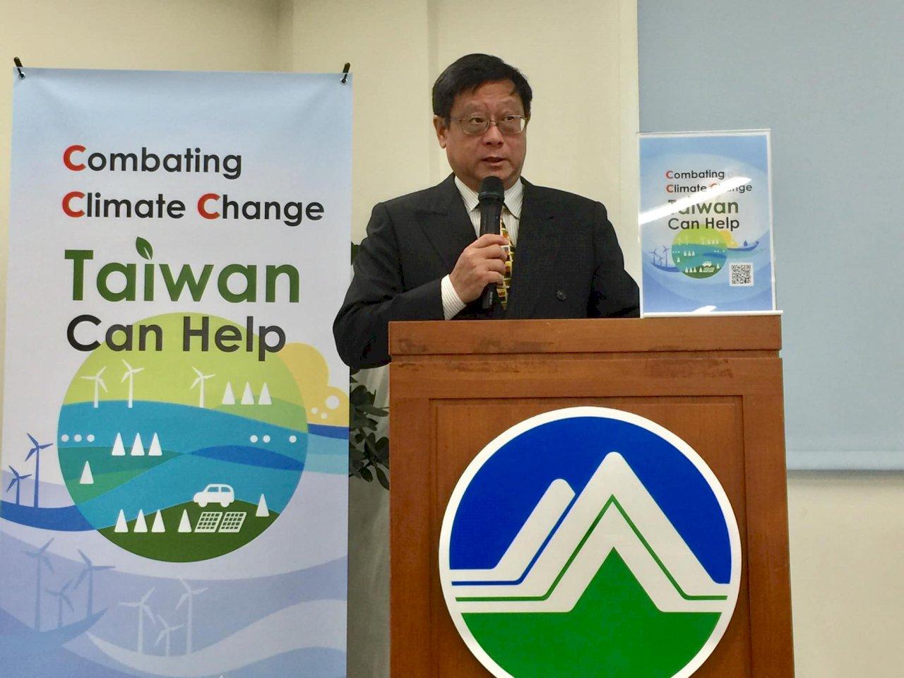 強化汙染者付費制度 環保署盼修溫管法