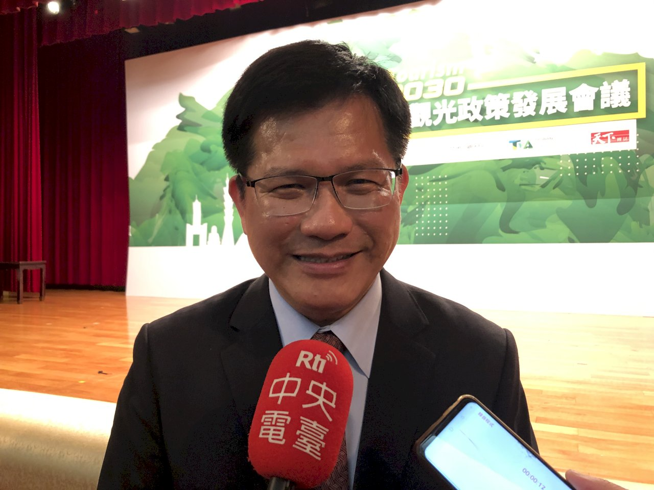 2030台灣觀光政策白皮書 交通部力拼改制為交通觀光部