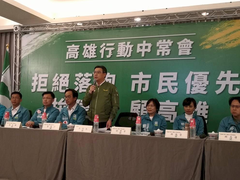 譴責吳敦義失言 卓榮泰:用選票讓國民黨付出代價