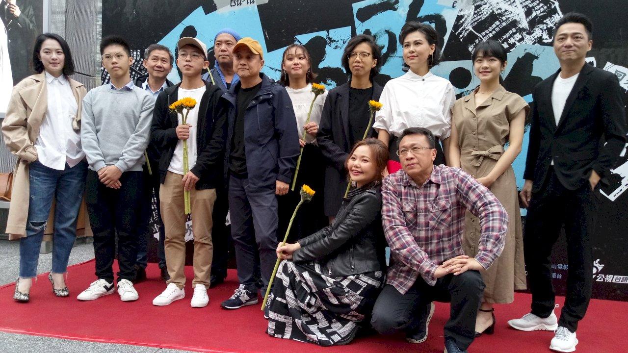 再現美麗島與太陽花 台灣民主進程台語劇22日首播