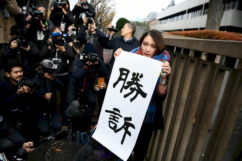 日本美女記者遭性侵案民事勝訴 前男記者不服