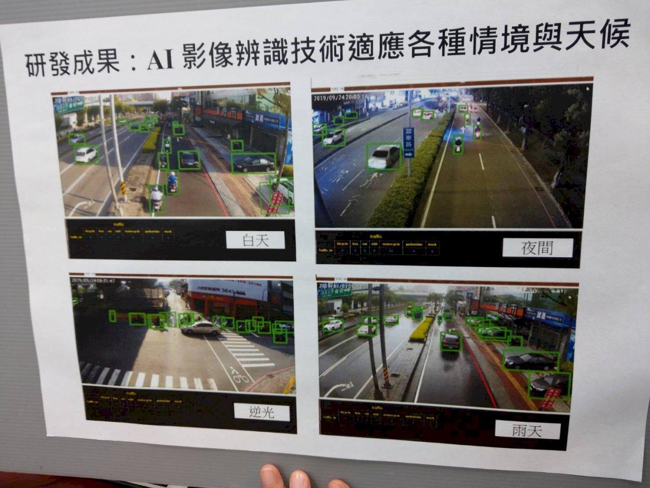 台灣交通科技再升級 AI影像辨識技術 吸引國際矚目