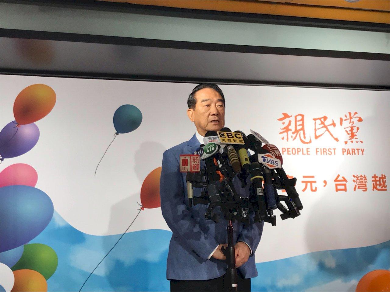 張善政批與史瓦帝尼簽FTA助益小 宋楚瑜:不該把友邦變成選舉對象