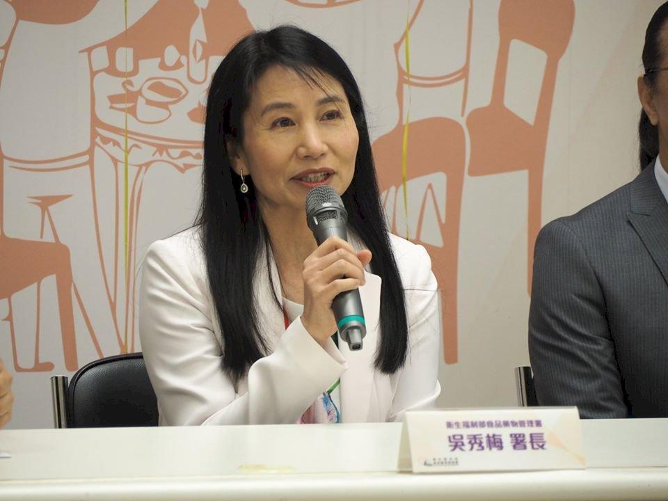 台灣拚新冠疫苗 臨床試驗人數擬下修