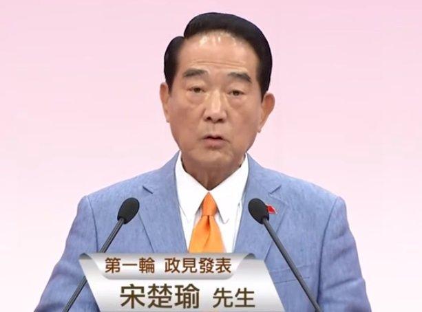 宋楚瑜再批反滲透法  蔡總統:應提出具體內容好好討論
