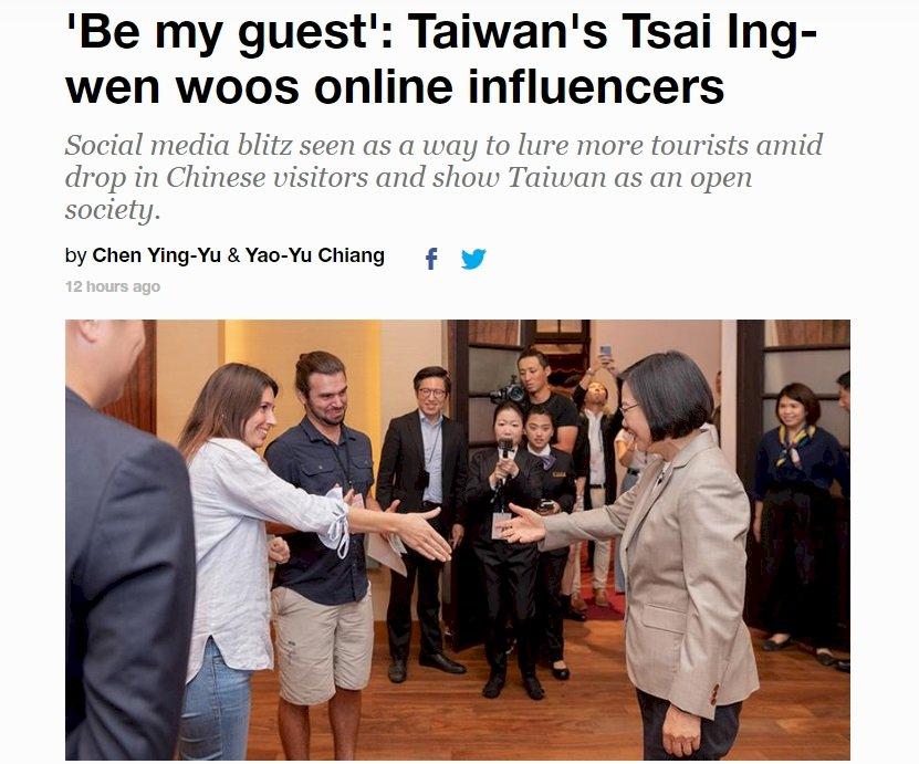 半島電視台:蔡總統善用網路 推銷台灣