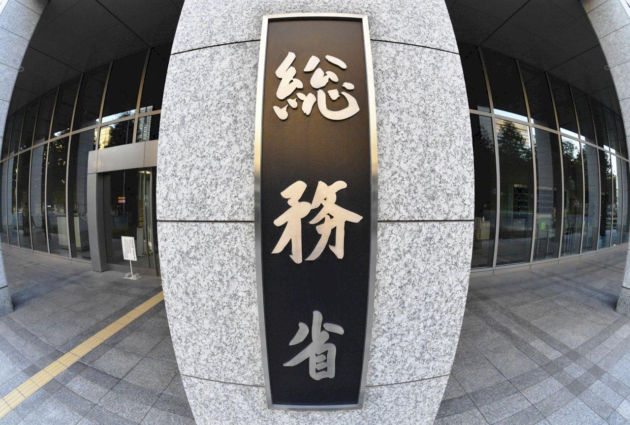 因應少子高齡化等 東京部分稅收將分給其他地區