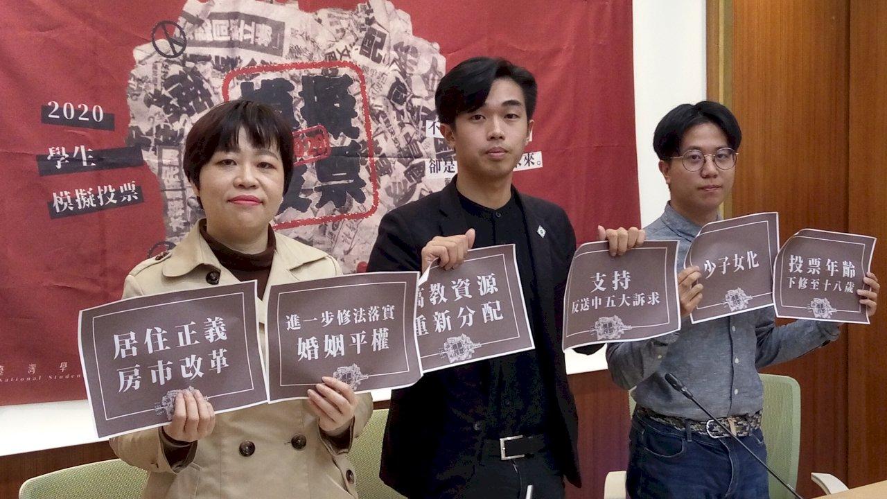 大專高中生模擬投票 蔡大贏宋韓 政黨票時力居首