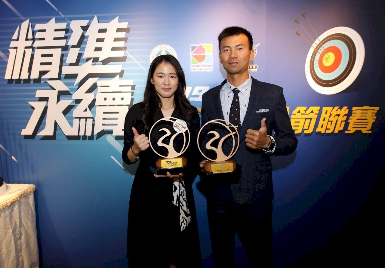 首屆中華企業射箭聯賽  魏均珩、彭家楙奪稱王封后