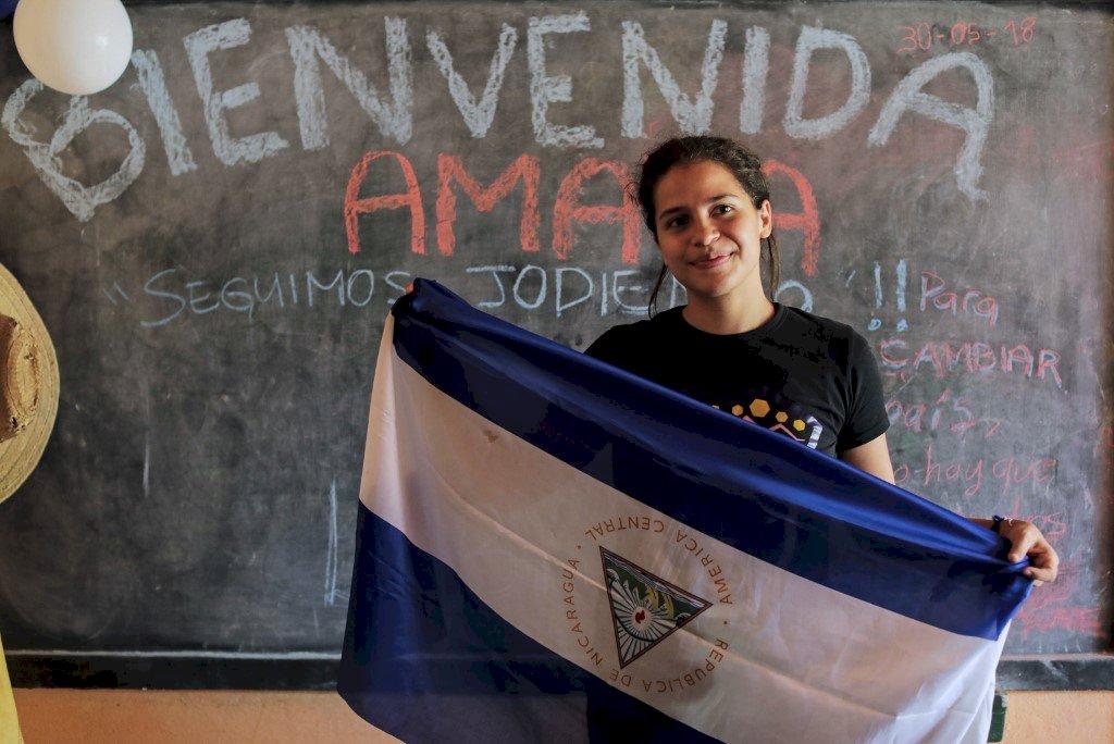 尼加拉瓜釋放91名政治犯