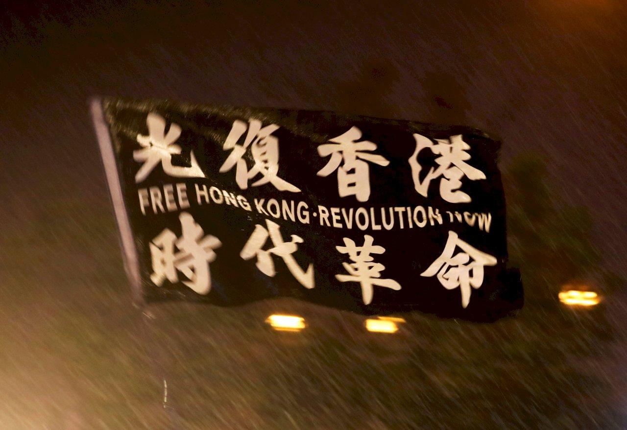 革命,完了嗎?
