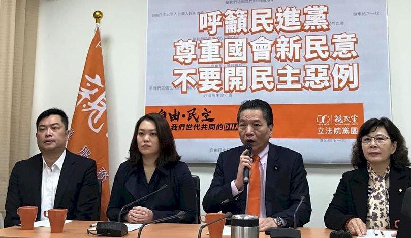 反滲透法力拚三讀 國民黨團將提釋憲