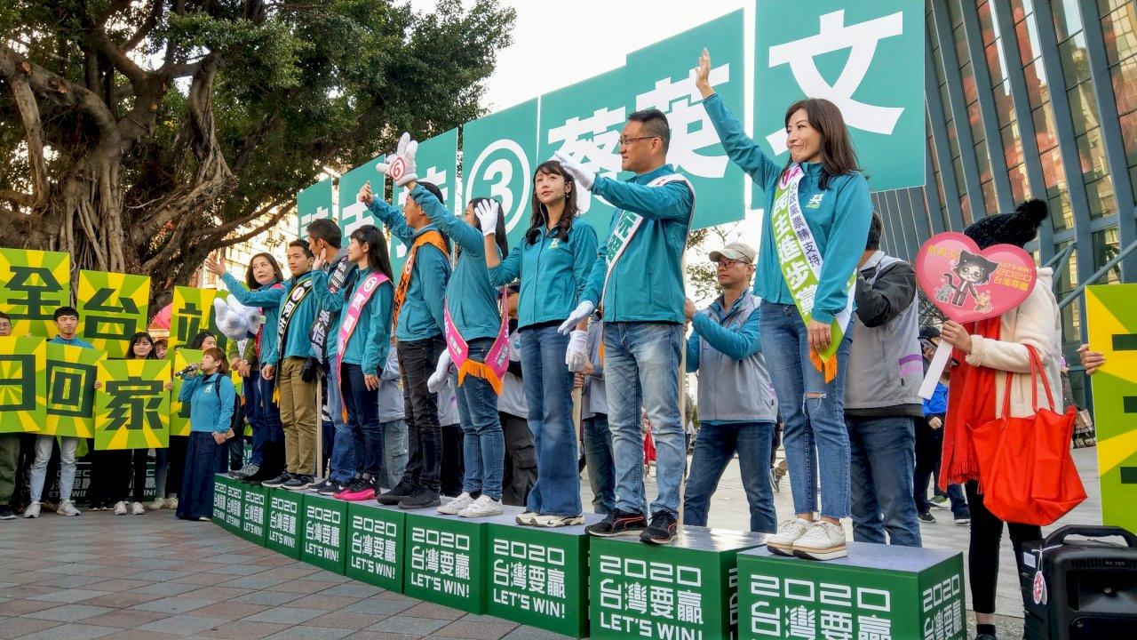 民進黨衝刺膠著選區 力拚57席國會過半