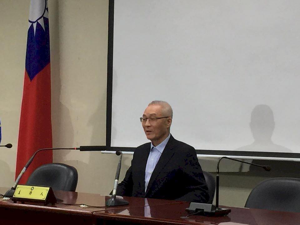 吳敦義下周提辭黨主席 盼韓國瑜對高雄市政展開積極建設