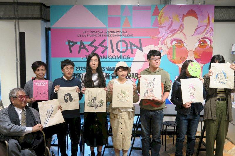 第47屆法國安古蘭國際漫畫節將登場,文化部15日宣布,第9度設立台灣館參展,率領台灣漫畫家和漫畫出版社參加盛會。