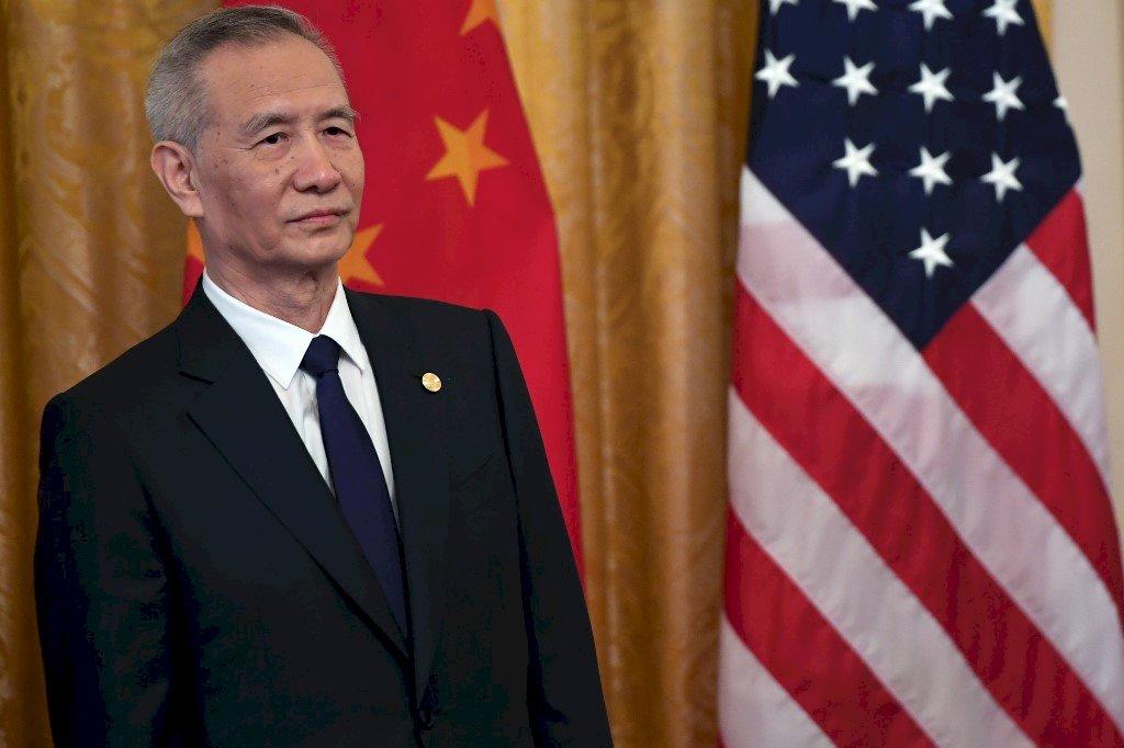劉鶴與葉倫通話 強調中美經濟關係重要性