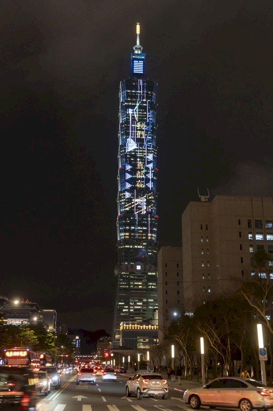 台電「我們一直都在」動畫於17日登上台北101外牆。春節將至,台電藉著在台灣地標台北101輪播動畫,向國人傳達「別擔心,安心過年」的心意與期許。