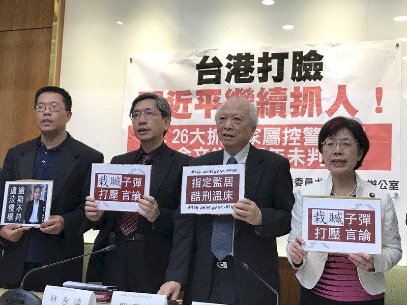 陳建剛:獨裁專政與法治絕不相容─唐吉田、劉巍律師吊照十週年回顧