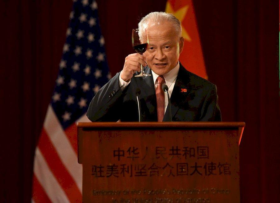 崔天凱:中國並未等待美大選結果 願隨時合作