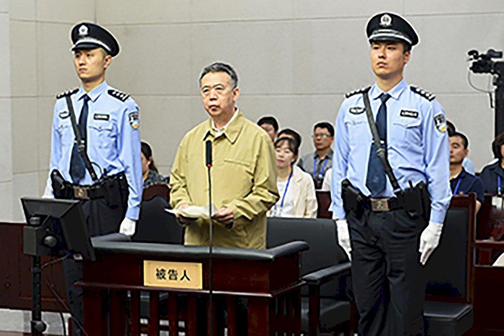Interpol前主席孟宏偉 因受賄遭判刑13年半