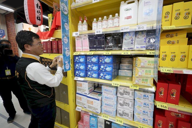稽查口罩販售 消保處:供貨充足毋須恐慌