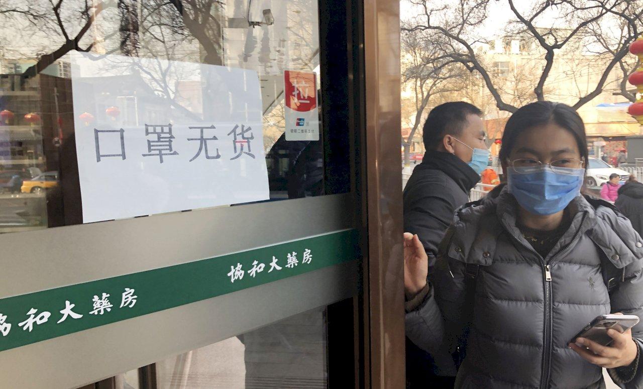 武漢肺炎疫情擴散 中國日商紛紛停工