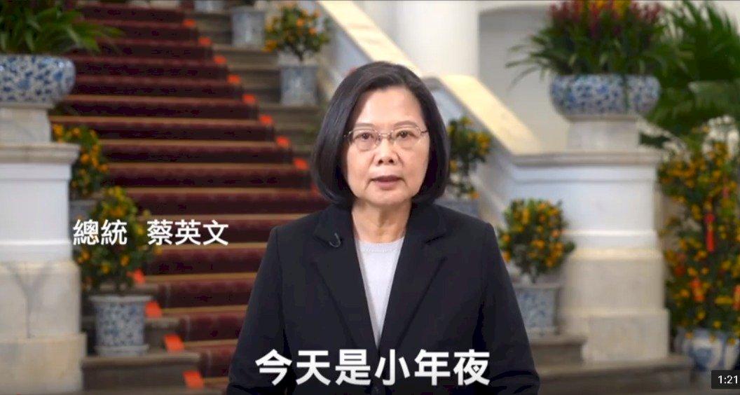 農曆春節談話盼家庭和諧 總統:不管電視看哪台 都是一家人(影)