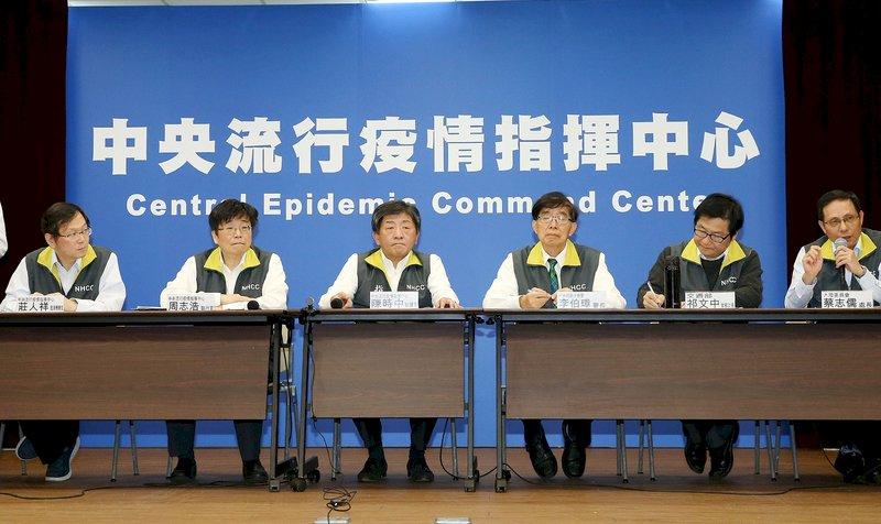 武漢肺炎中部50多歲女性確診 台灣境外移入第5例