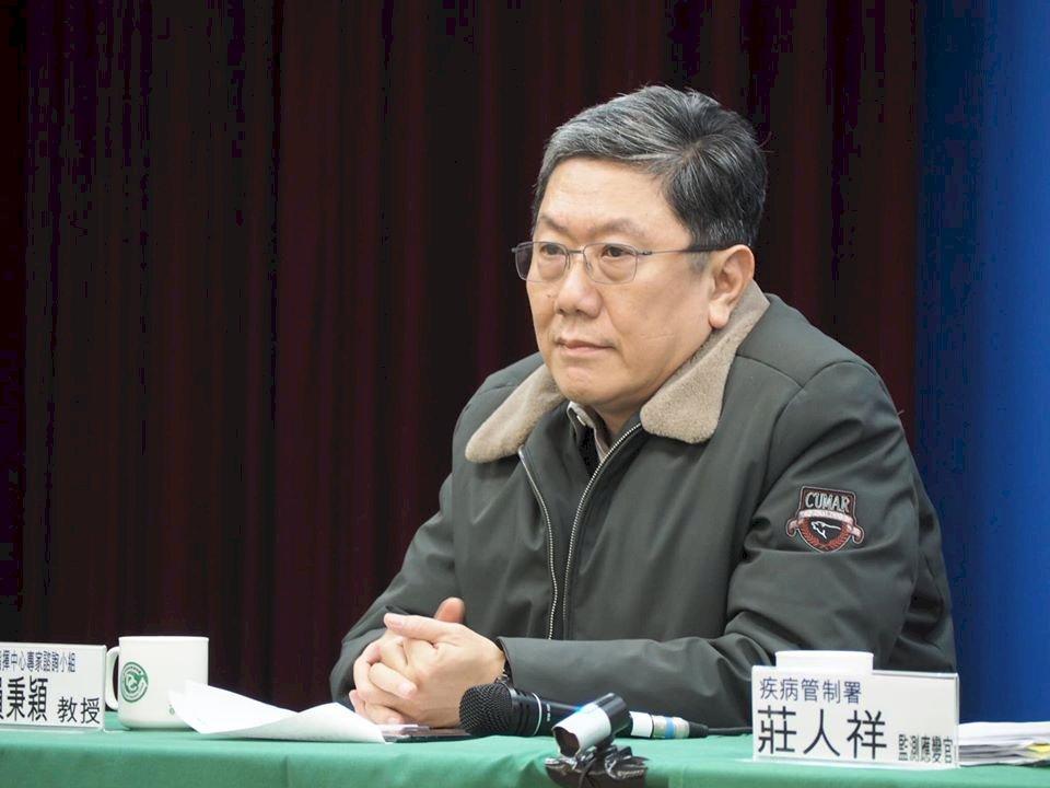 台灣將與COVAX簽約 指揮中心專家:最在意能否選疫苗